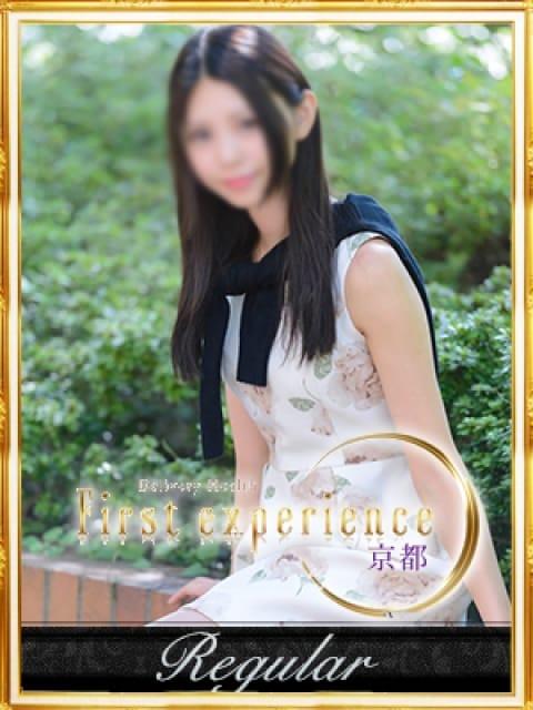 静音3:First experience 京都(京都高級デリヘル)