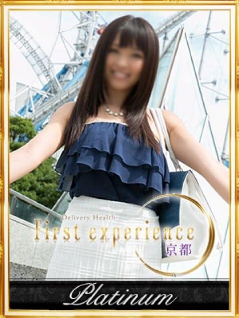 里美2:First experience 京都(京都高級デリヘル)