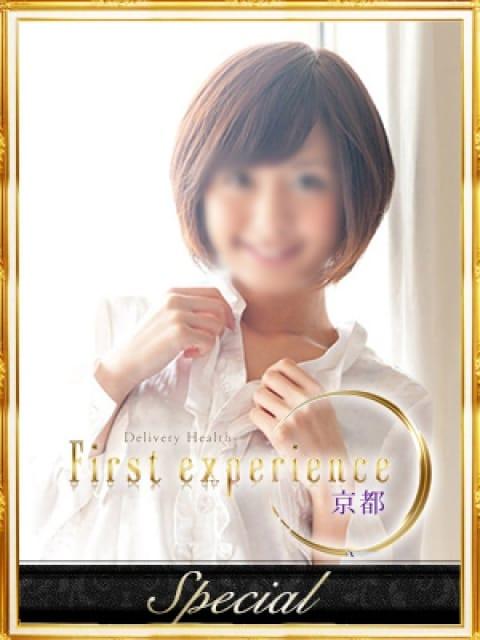 世奈:First experience 京都(京都高級デリヘル)