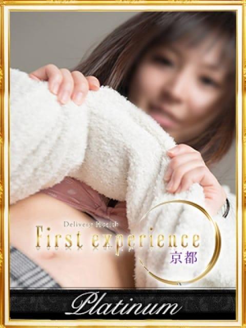 若葉3:First experience 京都(京都高級デリヘル)