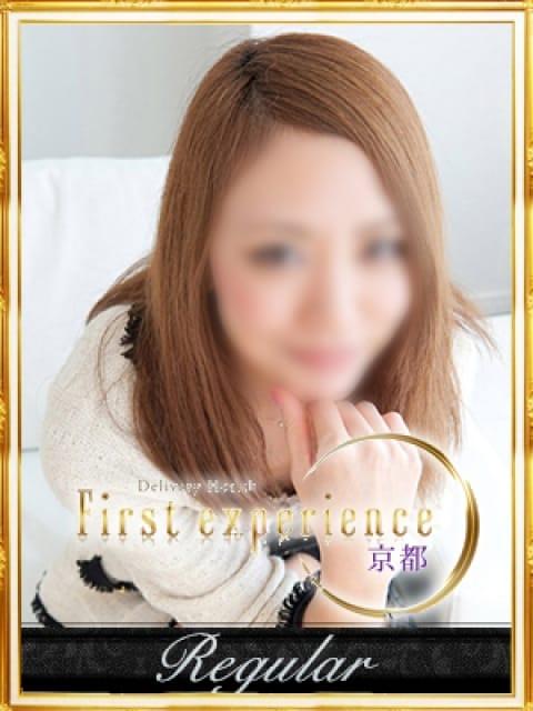 椿2:First experience 京都(京都高級デリヘル)