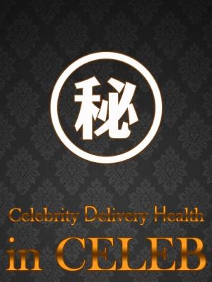 神谷美月:セレブリティデリバリーヘルス インセレブ(大阪高級デリヘル)