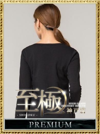 菅野 亜梨沙の画像4:高級デリバリーヘルス 至極 神戸(神戸・三宮高級デリヘル)