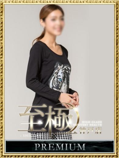 菅野 亜梨沙の画像5:高級デリバリーヘルス 至極 神戸(神戸・三宮高級デリヘル)