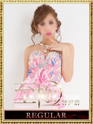 桜空もも2:高級デリバリーヘルス 至極 神戸(神戸・三宮高級デリヘル)