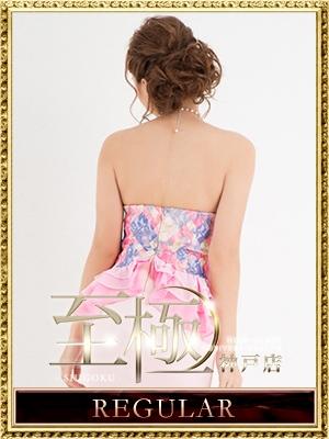桜空もも4:高級デリバリーヘルス 至極 神戸(神戸・三宮高級デリヘル)