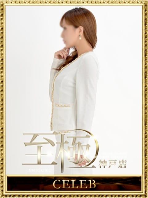 白川るり4:高級デリバリーヘルス 至極 神戸(神戸・三宮高級デリヘル)