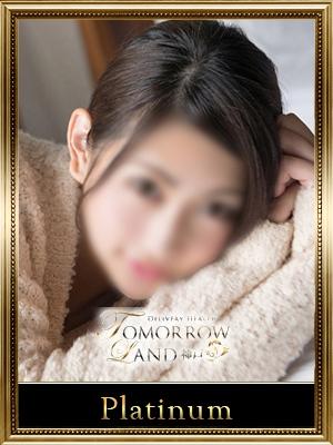 琴音:TOMORROWLAND 神戸(神戸・三宮高級デリヘル)