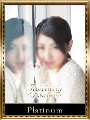 琴音2:TOMORROWLAND 神戸(神戸・三宮高級デリヘル)