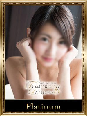琴音3:TOMORROWLAND 神戸(神戸・三宮高級デリヘル)
