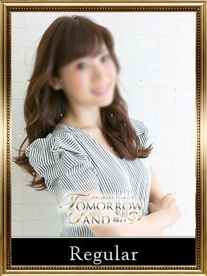 涼香:TOMORROWLAND 神戸(神戸・三宮高級デリヘル)
