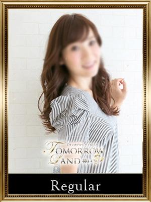 涼香2:TOMORROWLAND 神戸(神戸・三宮高級デリヘル)