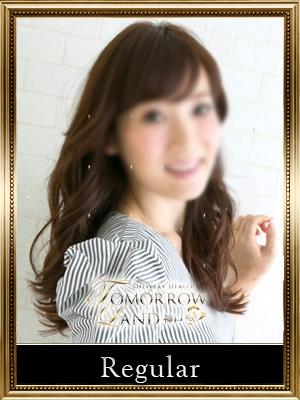 涼香4:TOMORROWLAND 神戸(神戸・三宮高級デリヘル)