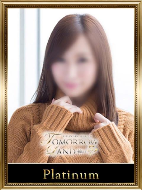 真奈美の画像1:TOMORROWLAND 神戸(神戸・三宮高級デリヘル)