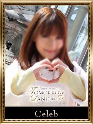 葵:TOMORROWLAND 神戸(神戸・三宮高級デリヘル)