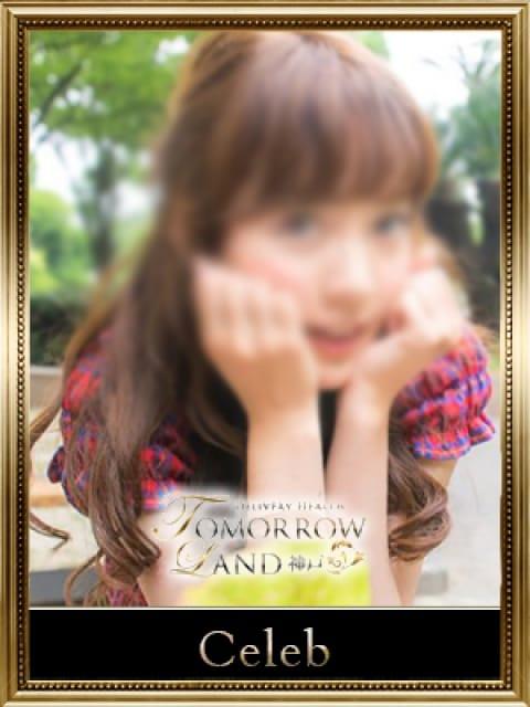 真麻3:TOMORROWLAND 神戸(神戸・三宮高級デリヘル)