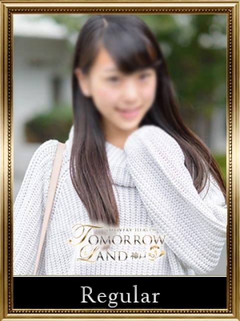恋の画像1:TOMORROWLAND 神戸(神戸・三宮高級デリヘル)