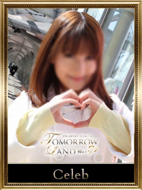 葵の画像1:TOMORROWLAND 神戸(神戸・三宮高級デリヘル)