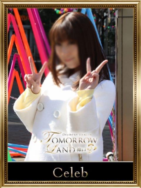葵2:TOMORROWLAND 神戸(神戸・三宮高級デリヘル)