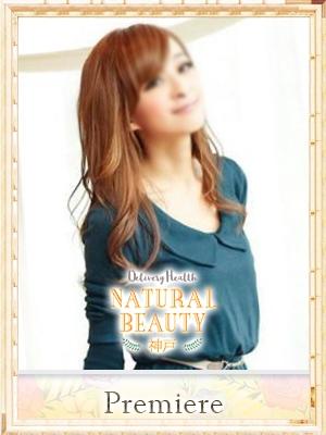 神戸・三宮 高級デリヘル:NATURAL BEAUTY 神戸キャスト りおな1