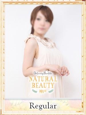 ちなつ2:NATURAL BEAUTY 神戸(神戸・三宮高級デリヘル)