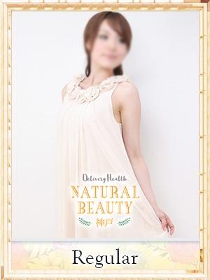ちなつ3:NATURAL BEAUTY 神戸(神戸・三宮高級デリヘル)