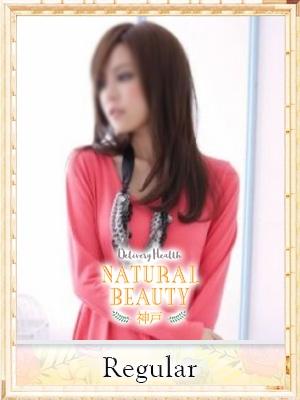 ひでみ:NATURAL BEAUTY 神戸(神戸・三宮高級デリヘル)