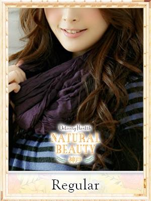 ともみの画像4:NATURAL BEAUTY 神戸(神戸・三宮高級デリヘル)