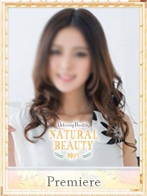 やすは4:NATURAL BEAUTY 神戸(神戸・三宮高級デリヘル)