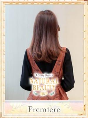 みおり4:NATURAL BEAUTY 神戸(神戸・三宮高級デリヘル)