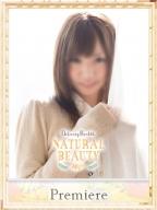 さつき:NATURAL BEAUTY 神戸(神戸・三宮高級デリヘル)