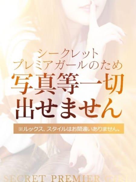 ゆめ【Secret Girl】の画像1:ギャルサー(九州・沖縄高級デリヘル)