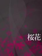 桜花【おうか】:ドレス・コード(大阪高級デリヘル)