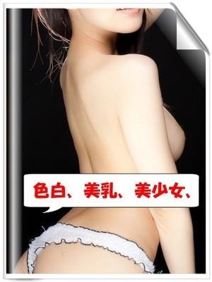 姫野 雪3:都庁前倶楽部アットレディー(新宿高級デリヘル)