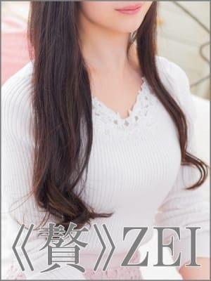 紗栄子:都庁前倶楽部アットレディー(新宿高級デリヘル)