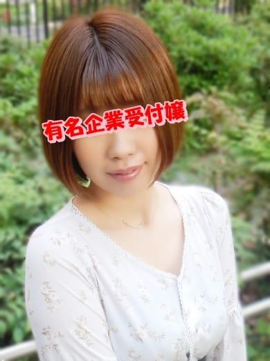 荒木 沙由の画像1:都庁前倶楽部アットレディー(新宿高級デリヘル)