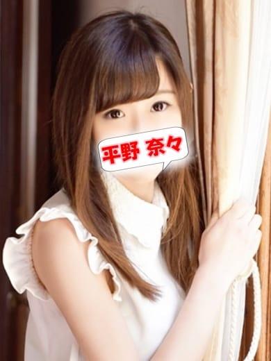 平野 奈々の画像1:都庁前倶楽部アットレディー(新宿高級デリヘル)