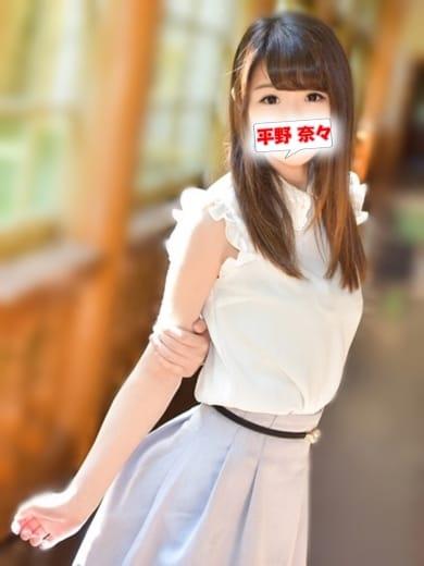 平野 奈々2:都庁前倶楽部アットレディー(新宿高級デリヘル)