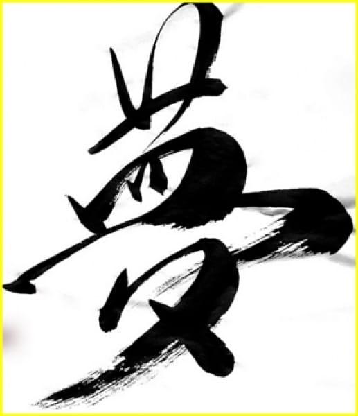 特設、芸能専門コース!の画像1:都庁前倶楽部アットレディー(新宿高級デリヘル)