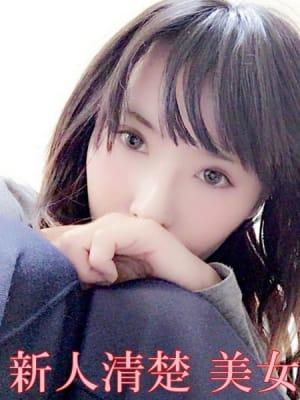諸星 あやの:都庁前倶楽部アットレディー(新宿高級デリヘル)