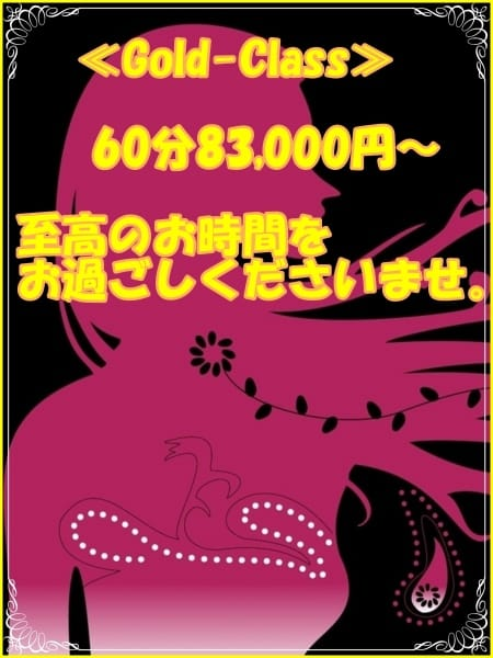 かえでの画像1:都庁前倶楽部アットレディー(新宿高級デリヘル)