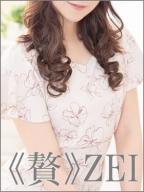 美優:都庁前倶楽部アットレディー(新宿高級デリヘル)