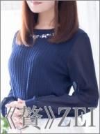 すばる:都庁前倶楽部アットレディー(新宿高級デリヘル)