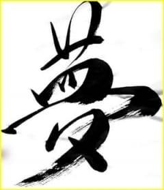 特設、芸能専門コース!:都庁前倶楽部アットレディー(新宿高級デリヘル)