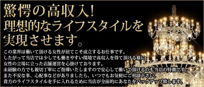 蜜月(MITSU-GETSU)