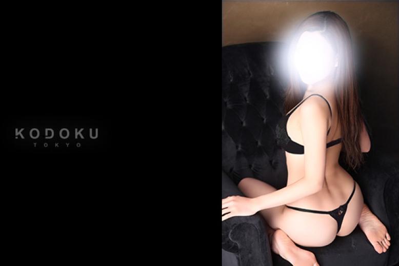 No.033の画像1:KODOKU(コドク)(品川高級デリヘル)