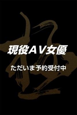 こころ【BLACK】の画像1:極(KIWAMI)(品川高級デリヘル)