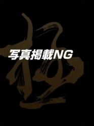 品川 高級デリヘル:極(KIWAMI)キャスト らん【PLATINA】