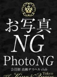 六本木・赤坂 高級デリヘル:東京 高級デリヘルclub The king & Queen Tokyoキャスト 沢尻 ユリ