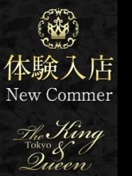 六本木・赤坂 高級デリヘル:東京 高級デリヘルclub The king & Queen Tokyoキャスト 佐渡 ひなこ